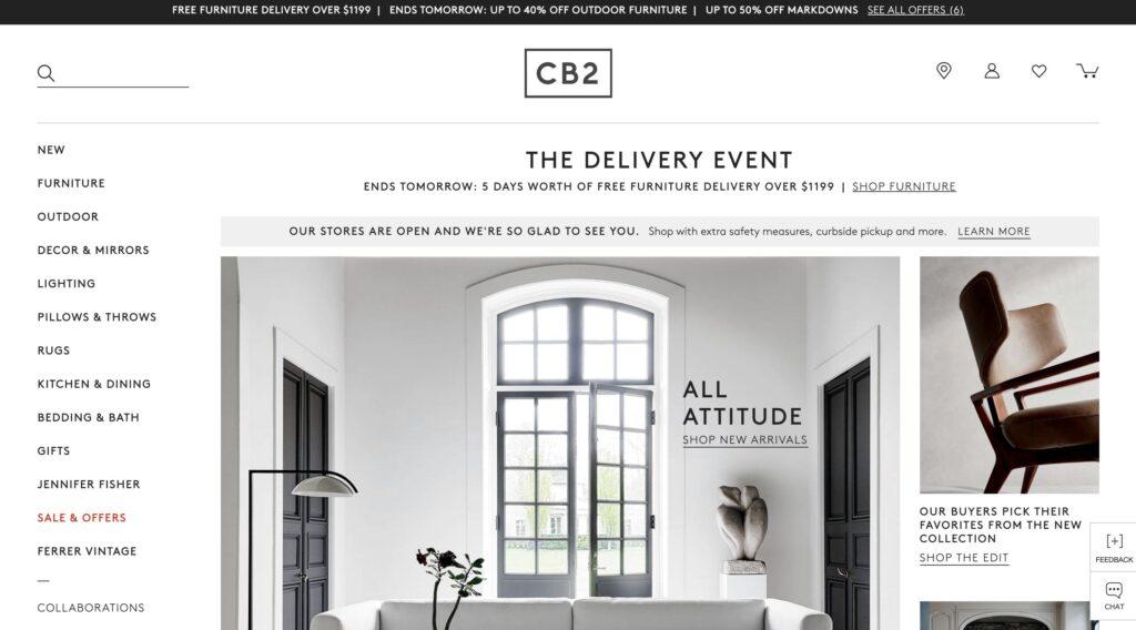 CB2 Furniture